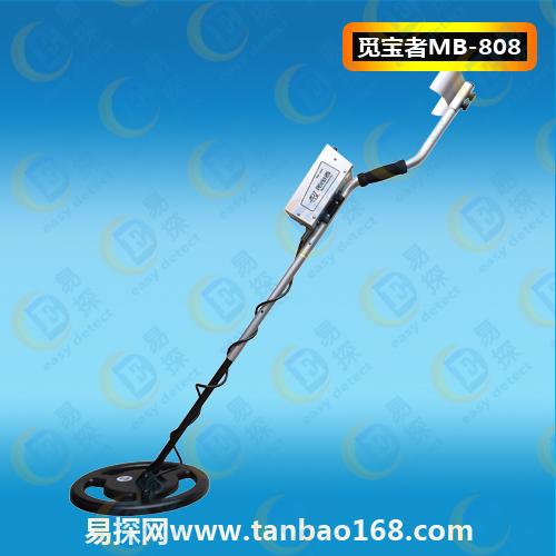 新一代MB-808型地下黄金探测器