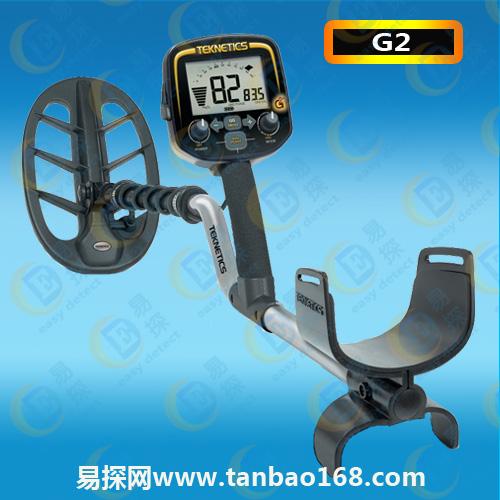 美国G2地下金属探测器