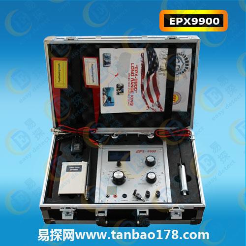 美国地下金属探测仪